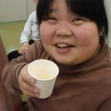 『【ながさき】ゆず茶シロップを漬けました♪』の画像