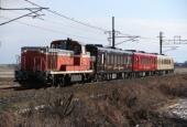 『2014/1/15~17運転 くま川鉄道KT-500形甲種』の画像