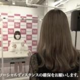 『【動画あり】感染対策を徹底したアイドルイベント、衝撃の光景が公開されるwwwwww』の画像