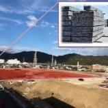 『投資法人みらい・安定収益確保のため小田原の底地取得を発表』の画像