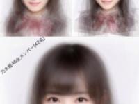 【画像】乃木坂46メンバーの平均顔各種wwwww