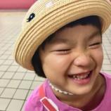 『可愛い娘5歳には初サマーキャンプをさせよ!再認識が母の大きな成長を産む!』の画像