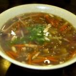 『食は台湾にあり』の画像