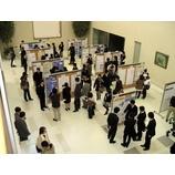 『卒研発表会』の画像