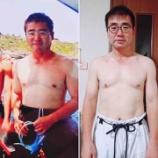 『【会員インタビュー】ノリさん 〜半年で10kgも痩せることができました!〜』の画像