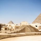 『ピラミッドはなんの為に作られたのか未だに謎だよな』の画像