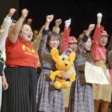 『乃木坂46が『サプライズ出演』!!??動画公開キタ━━━━(゚∀゚)━━━━!!!』の画像