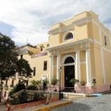 『行った気になる世界遺産 ラ・フォルタレサとプエルトリコのサンフアン歴史地区 ホテルエルコンベント』の画像