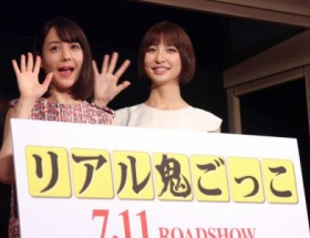 【画像】篠田麻里子がトリンドル玲奈を公開処刑