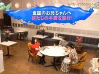 【元乃木坂46】「兄のエ○本見つけたことある?」西野七瀬「...」