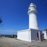 『いつか行きたい日本の名所 潮岬灯台 潮岬観光タワー』の画像