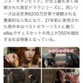 Netflix社「日本のランキングだけ何かおかしい…バグだろうか…?」