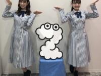 【日向坂46】明日のZIP! W佐々木のインタビューが放送!!