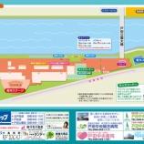 『戸田ふるさと祭が今日から始まっています』の画像