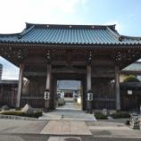 『【(東京都)町田散策①】宗保院 ===駅から徒歩5分程で、見所が多い静かな寺院===』の画像