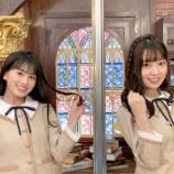 『【乃木坂46】かわええwww 本日の『天使2名』最新の姿がこちらwwwwww』の画像