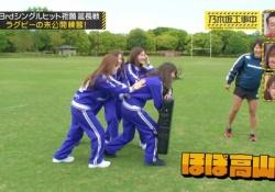 【乃木坂46】高山一実さんは足腰が強いという風潮wwwww