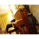 『ピアノ、の写真。』の画像