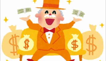 20代で10億稼いだから絶対お金持ちにはなれない性格を挙げてみる