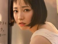 【朗報】欅坂46今泉佑唯、ついに復帰!「やっぱり私はこのお仕事が大好き」