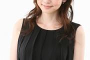 【静岡】ポニーテールの女、小学生の前で服を脱いで露出 焼津市