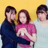 『【乃木坂46】鈴木×堀×渡辺『プリン会』名称が変わった模様!!!新たな名前は!!??』の画像