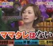 『市井「ママタレはない(失笑) 辻は他にもうちょっと良いキャラ設定なかったの?(鼻笑)』の画像