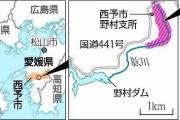 【愛媛】「放水量が増えると知っていたら、もっと早く逃げたのに」 ダムの放水量急増で川が氾濫、逃げ遅れ5人犠牲
