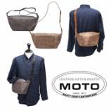 『入荷 | MOTO (モト) BAG17 ゴートレザーショルダー』の画像