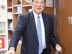 【何があった?】石破茂さん、日本学術会議の闇を暴くよう菅首相に要請へ!!!