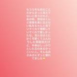 『【元乃木坂46】泣ける・・・柏幸奈、衛藤美彩との感動的なエピソードを明かす・・・』の画像