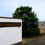 『JAL×はんつ遠藤コラボ企画【福井編】2日め・海鮮丼(群青)』の画像