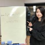 『【乃木坂46】佐々木琴子からの難問にすぐ正解を導き出す乃木オタさん・・・』の画像