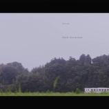 『【乃木坂46】『路面電車の街』MVナレーション、あのメンバーが大歓喜する人物だったwwwwww』の画像