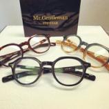 『注目商品『Mr.Gentleman Eyewear』』の画像