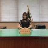 『指原莉乃「大分県警 本部長の席に座るというスペシャルな体験も…すぐにピースしました、気持ちはギャルなので。」 ※追記あり』の画像