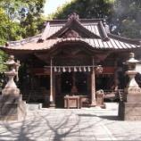 『いつか行きたい日本の名所 田無神社』の画像