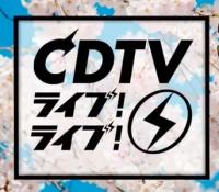 【乃木坂46】「CDTVライブライブ4時間SP」で4期生が「サヨナラの意味」を春満開桜絶景スポットから熱唱!?