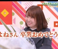 【欅坂46】 BLT よね10000字インタビュー  泣いた