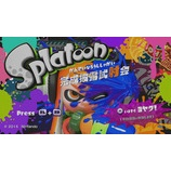 『Wii UのSplatoon スプラトゥーンの完成披露試射会は、アンコールで24日朝7時〜8時の1時間だけ。』の画像