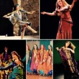『明後日日曜日!どんなダンス?『アフロアラブ・フォークロア・ハフラ!』』の画像