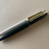 『あのボールペンが、リニューアル BIC「クリックゴールド」』の画像