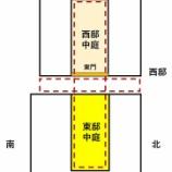 『緑砦館物語(3000回記念)(2)壁の突破(ブレイクスルー)』の画像