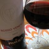 『イタリア産赤ワイン~PASQUA ROSSO VENETO(パスクア ロッソ ヴェネト)[2012]』の画像