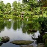 『いつか行きたい日本の名所 清水園』の画像