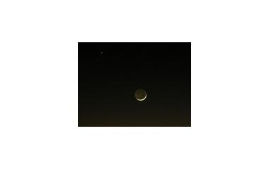 『新月の願い事の日はチャンス!�』の画像
