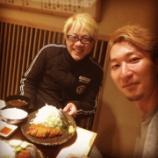 『息子ターキーと巡る京都は母校と牛カツ!』の画像