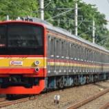『【12両編成で運用開始】205系武蔵野線M28編成ジャカルタデビュー(12月2日)』の画像