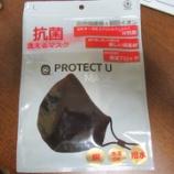 『MCCスマート450~ミラー修理・・たまにはこんな小技ww』の画像
