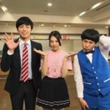 『【乃木坂46】ラフレクラン&三四郎相田『46時間TV』メンバーとのオフショットを公開!!!』の画像